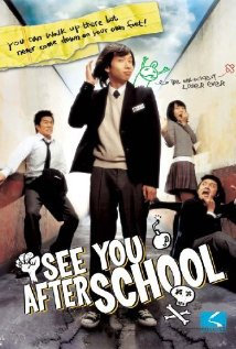 See you after school poster imdb