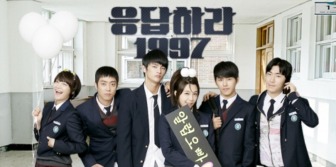Reply-1997-1poster