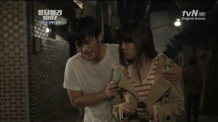 yoon jae saves shiwon
