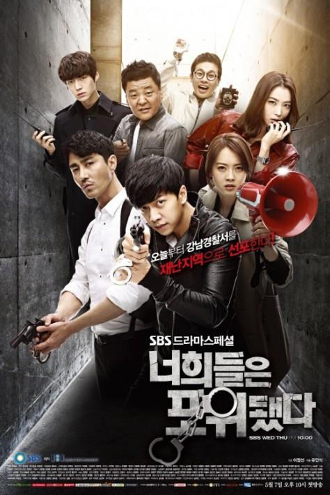 You Are All Surrounded kdrama