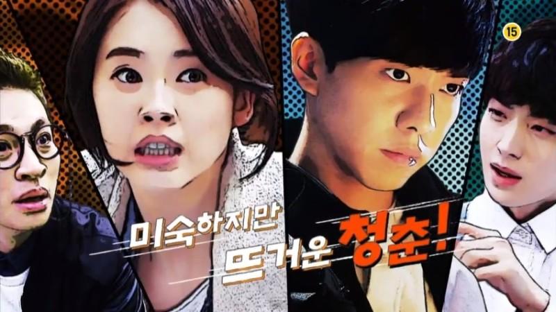 Lee seung gi dan go ara dating