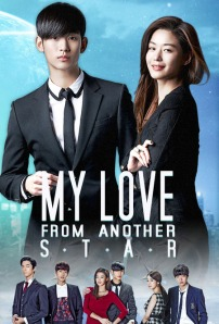 my love from another star poster