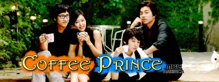 Coffee Prince mbc