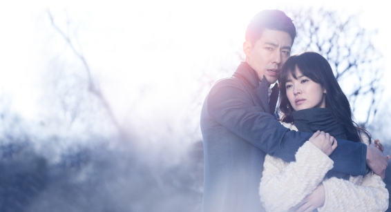 ThatWinterTheWindBlows_ffffff_2