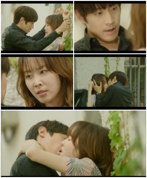 oh hae young again kdrama kiss scene