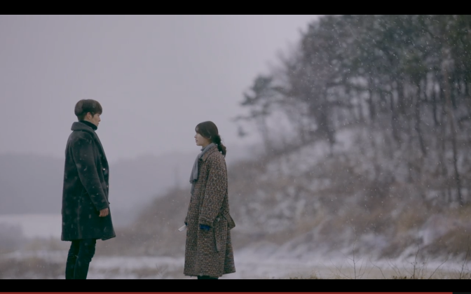 This Week's Pick: Uncontrollably Fond, Episode 1 [Review]