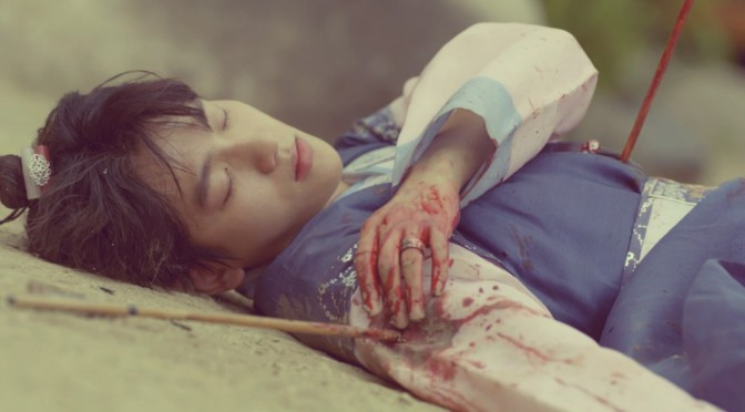 baekhyun exo kdrama scarlet heart ryeo