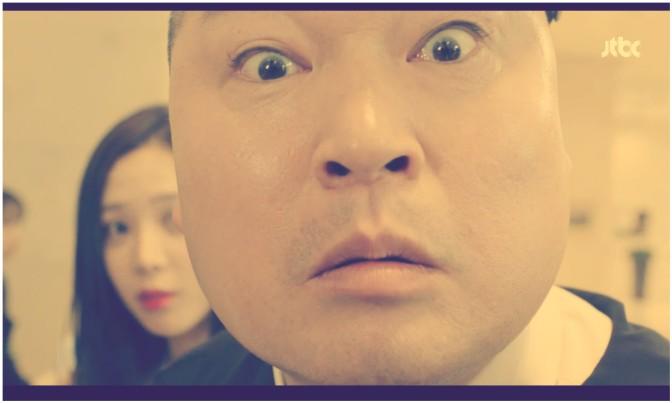 kang ho dong cameo kdrama
