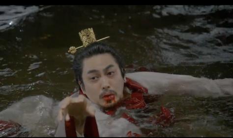 kim san mo scarlet heart ep14 crown prince