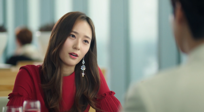 Cameo Alert: Krystal Jung on The Legend Of The Blue Sea
