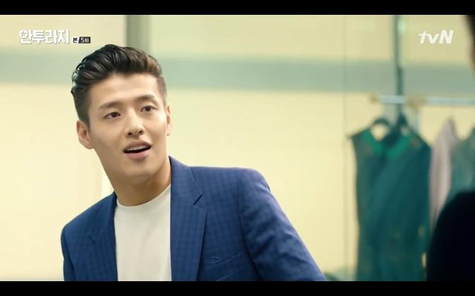 Cameo Alert: Kang Ha Neul on Entourage [Episode 5]