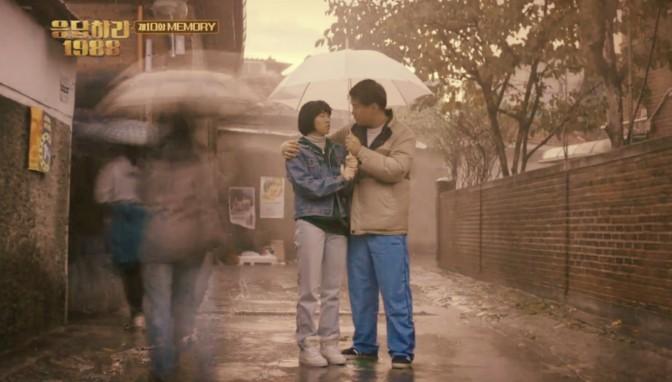 When Rain=Romance: 10 KDrama Umbrella Couples
