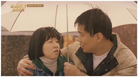 umbrella-couple-jae-bong-ep10