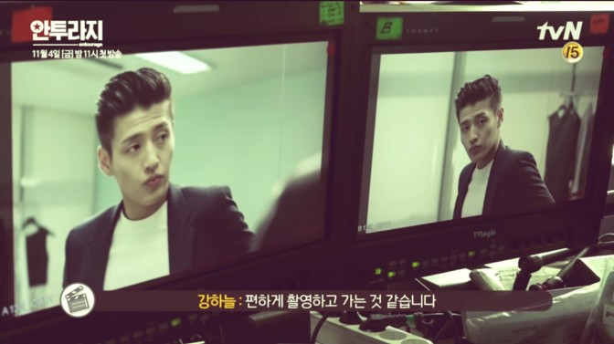 BTS (Video!): Kang Ha Neul, Simon D, Song Ji Hyo Cameos On Entourage