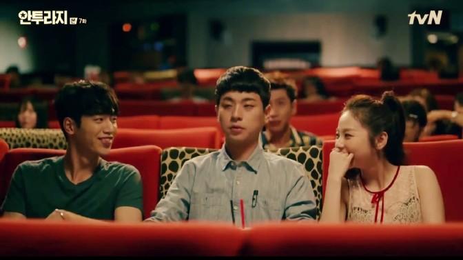Korean Films: Netflix, DramaFever, Viki, May 2017