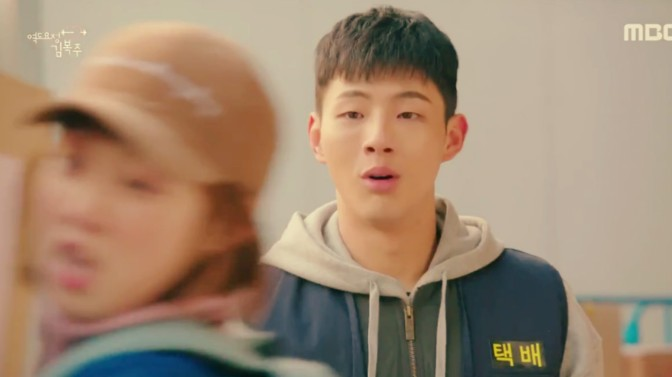 Cameo Alert: Ji Soo On Weightlifting Fairy Kim Bok Joo [Episode 11]