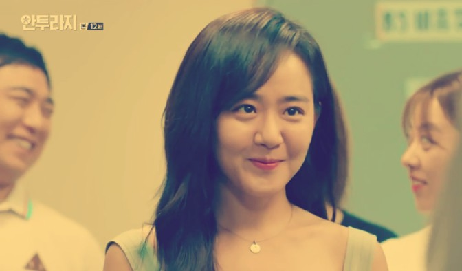 Cameo Alert: Moon Geun Young On Entourage [Episode 12]