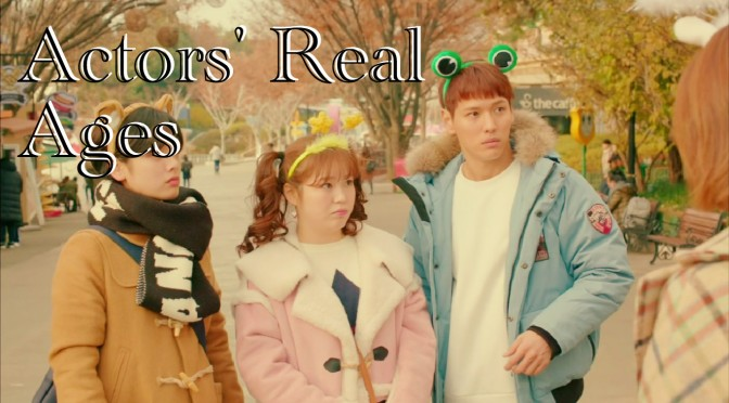 Actors' Real Ages On Weightlifting Fairy Kim Bok Joo