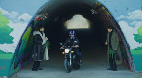 goblin leeks biker tunnel ep10