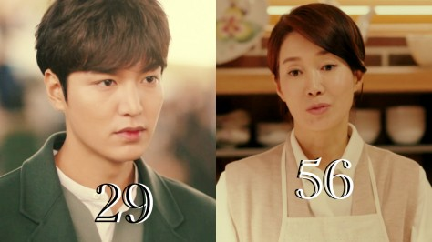 lee min ho na young hee ages