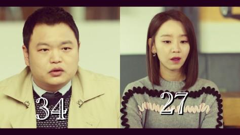 Go Gyu Pil (l), Shin Hye Sun (r).