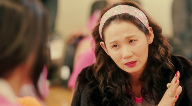 Cameo Alert: Kim Sun Young On The Legend Of The Blue Sea [Episode 11]
