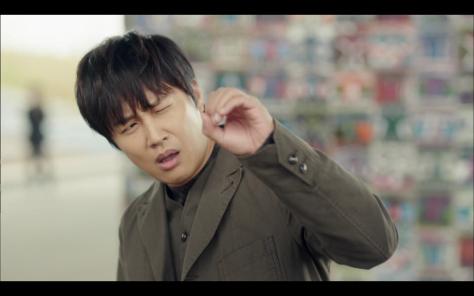cha tae hyun legend cameo