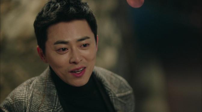 Guest Star Alert: Jo Jung Suk On The Legend Of The Blue Sea [Episode 7]