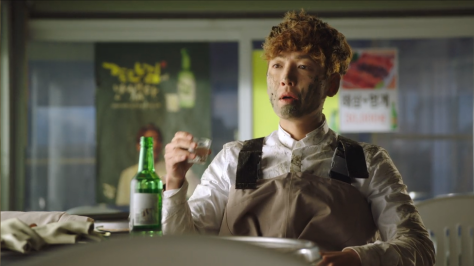 jung kyung ho soju ep1 missing 9