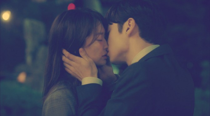 Kiss of the week lee je hoon and shin mina melissa for Nice romantic scenes