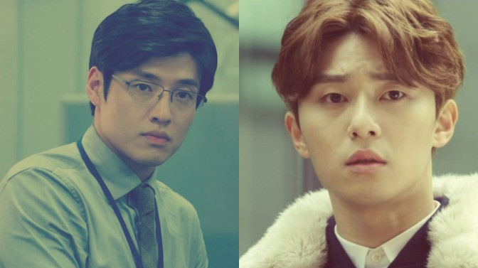 Kang Ha Neul. Park Seo Joon. In The Same Movie.