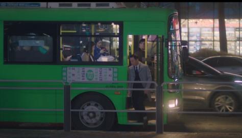 twy ep9 bus