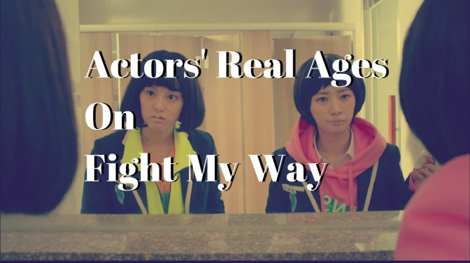 Actors' Ages On Fight My Way