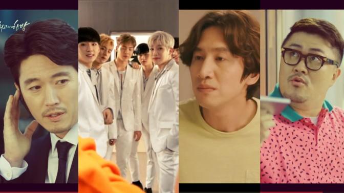 The Best Hit's Cameo Count: Jang Hyuk, Lee Kwang Soo, Defconn and More!