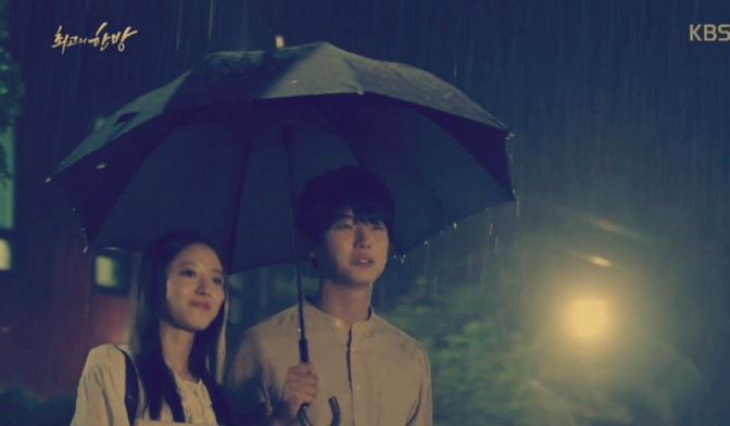 yoon si yoon umbrella couple lee se young
