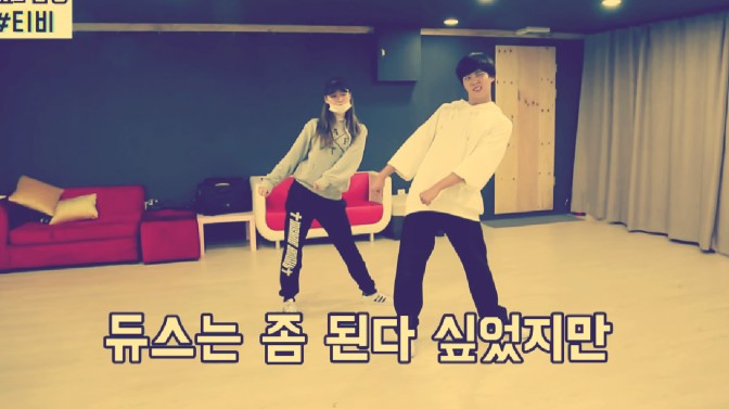 BTS Bonus!: Yoon Si Yoon Busts Out '90s Moves