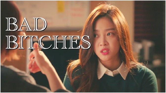 """The Bad B*tches On """"Temperature Of Love"""""""