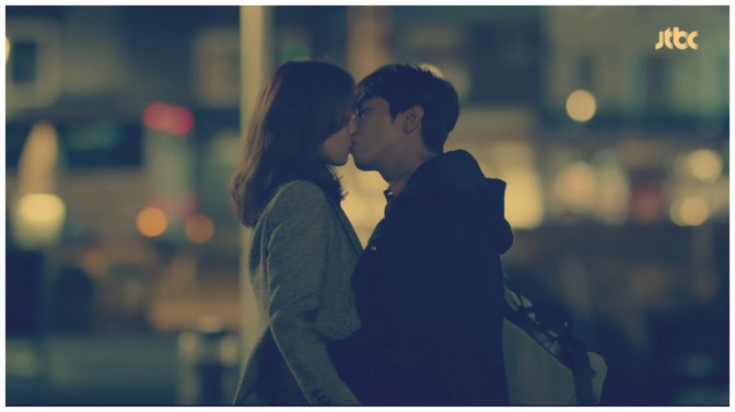 jung yong hwa the package kiss scene