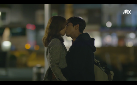 jung yong hwa kiss scene the package