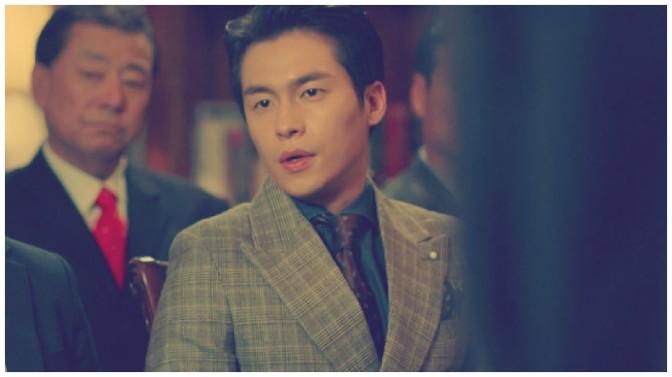 "Lee Jae Won Alert: ""Untouchable"""