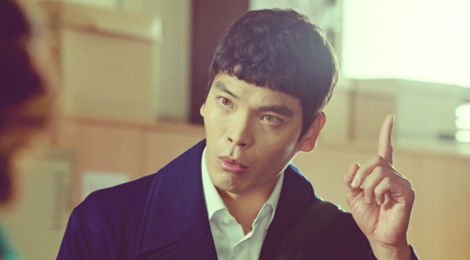 """Supporting Actor Alert: Kim Sung Oh On """"A Korean Odyssey"""""""