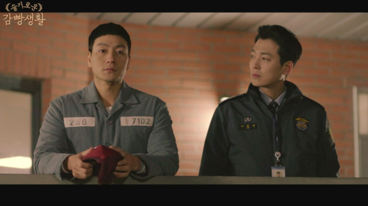 "This Week's Pick: ""Prison Playbook"""
