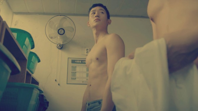 jung hae in abs