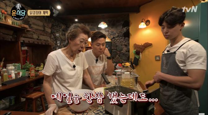 Variety Show Pick: Youn's Kitchen, Season 2