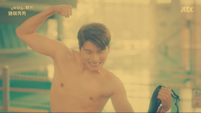 That Time Lee Yi Kyung Took Off His Shirt