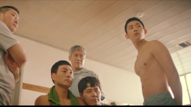 The Fifth Time Jung Hae In Took Off His Shirt, Episode 11