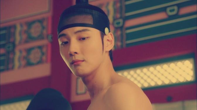 yoon si yoon grand prince