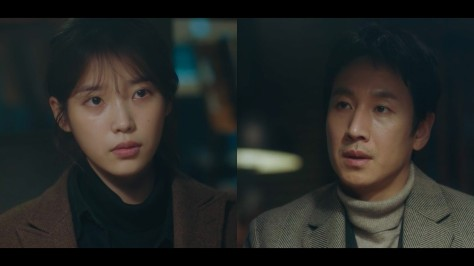 dinner duo buddy my ajusshi IU lee sun kyun