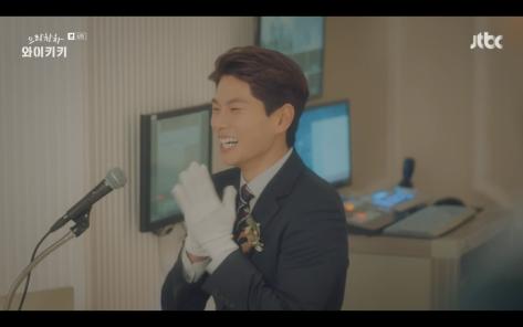 ep6 waikiki smile clap lee yi kyung