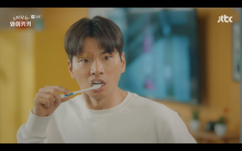 LEE YI KYUNG WAIKIKI EP10 BRUSH TEETH